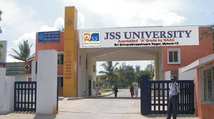 Ms university admission 2020